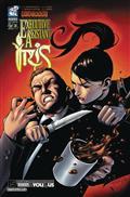 Executive Assistant Iris Vol 5 #3 Cvr A Tran