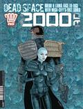 2000 Ad Pack July 2018 (C: 0-0-1)