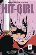 Hit-Girl Season Two #6 Cvr A Parlov (MR)