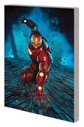 Marvel Monograph TP Art of Adi Granov