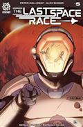 LAST-SPACE-RACE-5