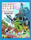 FAIRY-TALES-OF-OSCAR-WILDE-HC-VOL-01-NEW-PTG