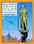 FAIRY-TALES-OF-OSCAR-WILDE-HC-VOL-05-HAPPY-PRINCE