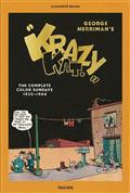 GEORGE-HERRIMAN-COMPLETE-KRAZY-KAT-IN-COLOR-1935-1944-HC-(C