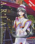 Aria Manga Masterpiece Omnibus GN Vol 04 (C: 0-1-2)