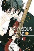 ANONYMOUS-NOISE-GN-VOL-15-(C-1-0-1)