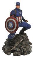 Marvel Premiere Avengers 4 Captain America Statue (C: 1-1-2)