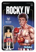 Rocky Rocky Balboa Reaction Figure (Net) (C: 1-1-2)