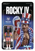 Rocky Apollo Creed Reaction Figure (Net) (C: 1-1-2)