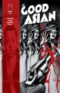 Good Asian #3 (of 9) Cvr A Johnson (MR)