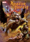 Amazing Fantasy #1 (of 5)