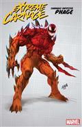 Extreme Carnage Phage #1 Nakayama Design Var