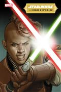 Star Wars High Republic #7