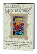 MMW Amazing Spider-Man HC Vol 23 Dm Var Ed 315