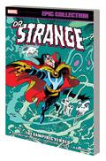 Doctor Strange Epic Collection TP Vampiric Verses