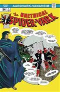 UNETHICAL-SPIDER-VARK-ONE-SHOT