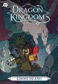 DRAGON-KINGDOM-OF-WRENLY-GN-VOL-04-GHOST-ISLAND-(C-0-1-0)