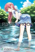 FLY-ME-TO-THE-MOON-GN-VOL-06-(C-0-1-2)