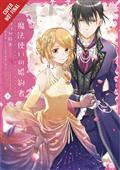 Fiancee of The Wizard GN Vol 04 (C: 0-1-2)