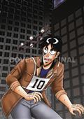 GAMBLING-APOCALYPSE-KAIJI-GN-VOL-04-(C-0-1-0)