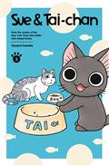 Sue & Tai Chan GN Vol 03 (C: 1-1-1)