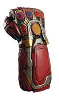 Avengers Endgame Deluxe Iron Gauntlet (C: 1-1-2)