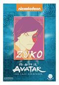 Avatar Last Airbender Pastel Zuko Pin (C: 1-1-2)