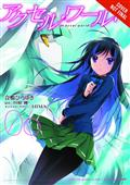 ACCEL-WORLD-GN-VOL-06-(C-1-1-0)
