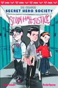 Secret Hero Society HC Vol 01 Study Hall of Justice *Special Discount*