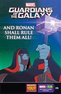 Marvel Universe Guardians of Galaxy #16