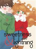 Sweetness & Lightning GN Vol 04 (C: 1-1-0)