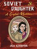 Soviet Daughter GN (MR)