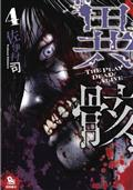 Hour of The Zombie GN Vol 04 (C: 0-1-0)