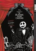 Disney Manga Nightmare Before Christmas HC Ltd Ed