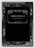 Dark Souls Design Works HC Vol 01
