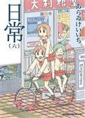 Nichijou GN Vol 06 (C: 1-1-0)