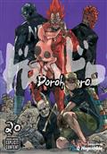 Dorohedoro GN Vol 20 (MR) (C: 1-0-1)