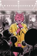 Exit Stage Left Snagglepuss Chronicles #1 (of 6) Var Ed