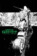Image Giant Sized Artists Proof Ed Tokyo Ghost #1 & 2 (MR)