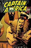 Captain America #697 Leg