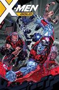 X-Men Gold #19 Leg