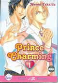 PRINCE-CHARMING-GN-VOL-01-(OF-3)-(MR)-(C-1-0-0)