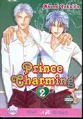 PRINCE-CHARMING-GN-VOL-02-(OF-3)-(MR)-(C-1-0-0)