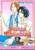 PRINCE-CHARMING-GN-VOL-03-(OF-3)-(MR)-(C-1-0-0)