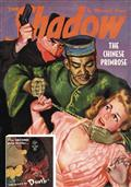 Shadow Double Novel Vol 126 Scent of Death & Chinese Primros