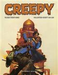 Creepy Archives HC Vol 28 (C: 0-1-2)