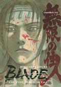 Blade of Immortal Omnibus TP Vol 08 (C: 1-1-2)