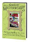 MMW Savage She-Hulk HC Vol 02 Dm Var Ed 274
