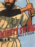 GOLEMS-MIGHTY-SWING-GN