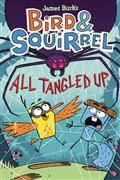 BIRD-SQUIRREL-GN-HC-VOL-05-ALL-TANGLED-UP-(C-0-1-0)